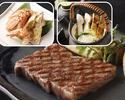 【60周年記念コース-MIYABI-】神戸牛サーロインステーキ