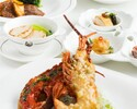 (Weekend Only) Premium 6 Course Menu