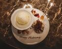 Anniversary&Birthday プレート