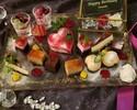 《プレミアム記念日プラン》乾杯スパークリング付きメインは極み黒牛のフォアグラロッシーニ仕立てとハートのケーキと6種デザートのジュエリーBOX付き記念日プラン