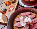 スペインタパス、炭火焼のお肉、パエリアのセット 1名様より