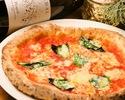 ピザ作り体験会 9月22日 (1グループ)