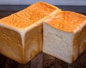 ちぎり食パン 食べきりサイズ(ハーフ)
