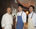 音羽シェフの料理サロン〈10月22日 〉