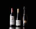 【2名様分 テイクアウト用】ラ ターブル グルメボックス<ペアリングハーフワイン3種付き>
