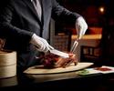 【シーズナルディナーコース】季節の豊かな食材とA5ランク和牛フィレと北京ダック 正規料金