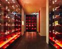 【ご自宅のワインお持ちください!四川ディナーとのマリアージュ¥6,000】