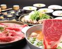 【飲み放題付】知多牛すき焼きコース