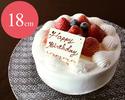 バースデーケーキ<直径約18cm>