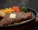 サーロインステーキ食べ放題・30種類以上のドリンク飲み放題付