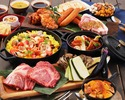 【秋限定】AUTUMN BBQコース ※3時間制