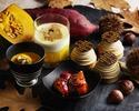 NEW【秋の味覚!芋・栗・南瓜など勢ぞろい】スィートオータムフェスタ