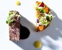 週末ランチ Degustation(4品のコース)国産牛にアップグレード