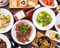 【スペシャル プラン】お肉とお魚の豪華Wメイン等全8品 2名様~OK!