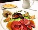 Menu Classique<Dinner>