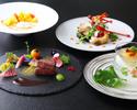 【Go To Eatキャンペーン ディナー】French Specialite フレンチスペシャリテ(お食事券20枚)