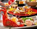 【Go To Eatキャンペーン 忘新年会プラン】旬の和会席料理 贅沢プラン(お食事券10枚)