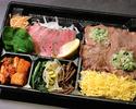 【テイクアウト】牛タン焼肉弁当