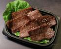 【テイクアウト】「特選」和牛焼肉