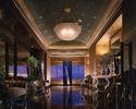 【ディナー】◆ホテル公式オンラインサイトWEBプラン◆ 星空ディナー