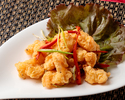 Fried shrimp Sansho flavor