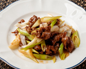Stir-fried beef and green onions