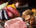 【WEB限定 食前酒特典付】三重の食材と秋の味覚ペアディナー 1名様
