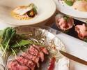 トリュフ薫るポルチーニのクリームパスタや金目鯛、イチボなど『スタンダードディナーコース』