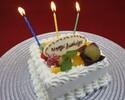 【ホールケーキプラン】パティシエ特製ホールケーキ