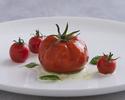 """"""" Tomato"""" : Buffalo mozzarella bavaroise, tomatoes,  basil"""