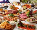 【食べ飲み放題】 ディナーブッフェ「オーストラリアフェア」 アルコール飲み放題付き(一般)
