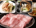 【The 60th Anniversary】Kobe Beef Shabu-Shabu