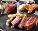 mon cher ton ton Dinner<Wagyu Beef>