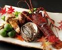 Autumn Special Dinner<Wagyu Beef>