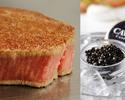 Kobe Beef & Caviar Special Dinner