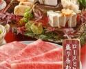 松茸すき(極上ヒレとロース)¥15,950