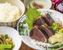 ◇御膳が選べる◇お得な昼飲みパック【1.5H飲放付】2000円