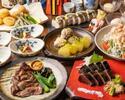 【11月~】はりまやコース10品 お料理のみ:4000円/2H飲み放題付:5000円