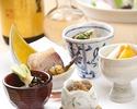 "Lunch Cource ""Tsudoi"""
