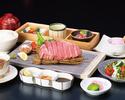 近江牛ステーキコース 特製シャトーブリアン(近江150g)