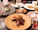 【Go To Eat キャンペーン 東京 特別プラン!】記念日や接待など大切なお客様との会食にオーストラリア食材の全7品豪華フルコースに乾杯スパークリング付き!