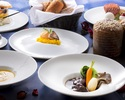 [Early discount] Christmas dinner course