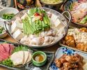 【九州名物】鶏ももごろ焼き&もつ鍋『匠』コース 8品【2H飲放付】5500円⇒4400円(税込)