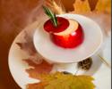 Festive Menu Dinner Reservation