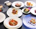 4周年記念ディナー~料理で巡る9か国の旅~