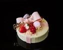 【テイクアウトケーキ】セレブレーション チーズリボン