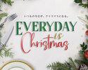 【ランチ】12/23-25限定クリスマス特別ランチ Noël Déjeuner 10,000