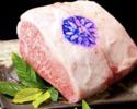 ※メインのお肉を神戸牛 厳選部位にグレードアップ(クリスマスディナー用)