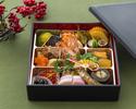Ryumeikan New Year Buffet 17: 30 - 19: 00