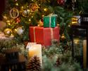 <土日祝ディナー>クリスマスディナーブッフェ●120分・2部制●【大人(中学生以上)】